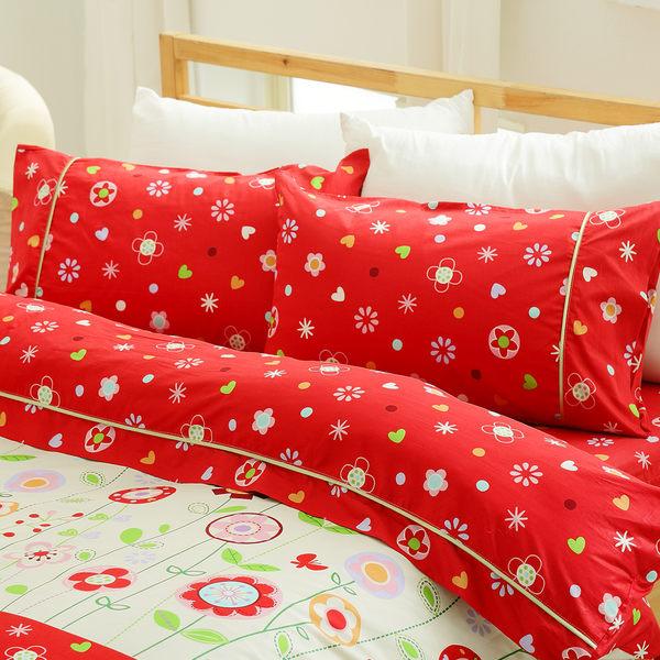 精梳棉單人床包+雙人鋪棉兩用被套組-香頌