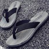 拖鞋男夏季涼拖防滑休閒潮夾腳時尚外穿男士涼鞋沙灘鞋室外人字拖 嬌糖小屋