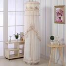 空調罩套櫃機圓形圓柱格力客廳美的海爾櫃式奧克斯立式空調防塵罩【全館免運】