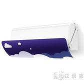 每時樂空調擋風板防直吹嬰幼兒月子通用壁掛式遮風罩出風口d擋板 WD小時光生活館