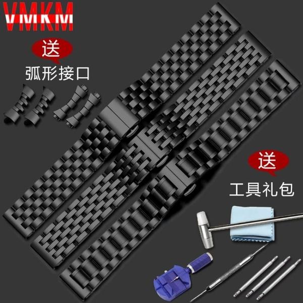 黑色實心精鋼卡西歐錶帶男鋼帶代用西鐵城歐米茄海鷗天梭陶瓷錶鍊 【年終盛惠】