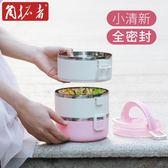 304不銹鋼多層保溫飯盒便當盒學生帶蓋韓國超長保溫桶成人三層3層