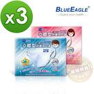 【醫碩科技】 藍鷹牌NP-3DES*3台製兒童立體型防塵口罩 6~10歲 一體成型款 (藍/粉) 50入*3盒