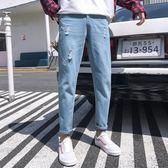 牛仔褲 男修身小腳韓版潮流寬鬆夏季薄款直筒褲男士休閒褲子九分褲【元宵節快速出貨八折】