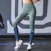 運動褲(長褲)-高腰提臀壓縮速乾女褲子4色73ul22[時尚巴黎]