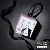Rodial 粉鑽光耶誕盒(粉鑽光魔法凝霜9ml)