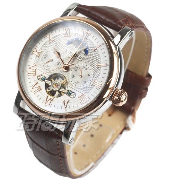 KINYUED 國王鏤空機械錶 K1810半玫咖 日月星辰 真三眼陀飛輪機械男錶 玫瑰金電鍍x咖啡