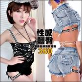 克妹Ke-Mei【ZT59120】日本JP獨家側摟空字母繃帶破破鬚鬚高腰牛仔短褲