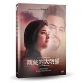 隱藏的大明星 DVD Secret Superstar 免運 (購潮8)