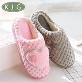 棉拖鞋女可愛半包根居家室內厚底保暖情侶冬季韓版男加絨家用毛毛『摩登大道』