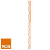 特力屋 松木木柱 窄款 60公分 單售配件 松木可續接系列適用