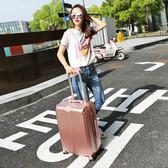 拉桿箱旅行箱學生密碼箱包韓製小清新萬向輪20寸男女行李箱WY 【快速出貨】