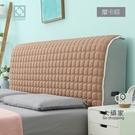 床頭罩 防塵罩 純棉簡約現代床頭套罩萬能全包軟包床靠背罩網紅同款可拆洗防塵罩