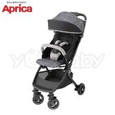 愛普力卡 Aprica nano smart Plus 可折疊嬰兒車-灰色可芮