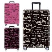 彈力行李箱套拉桿箱旅行防塵罩袋保護套20/24/28寸加厚s
