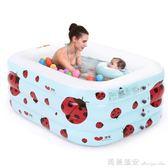 充氣泳池 嬰兒游泳池寶寶家用保溫加厚新生兒游泳桶兒童充氣洗澡盆浴盆 全網最低價最後兩天