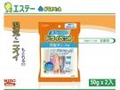 日本雞仔牌 衣櫥用防蟲除濕劑(50gx2包)《Midohouse》