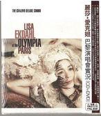 【正版全新CD清倉 4.5折】麗莎愛克妲 Lisa Ekdahl巴黎演唱會現場實況(CD+DVD)