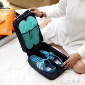 旅行收納袋 泰國出國旅遊必備收納袋洗漱包男 出差便攜創意旅行必備用品神器 七色堇