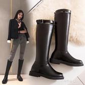長靴/高筒靴-靴子女秋冬季新款平底英倫風高筒靴騎士靴軍靴長靴黑色馬丁靴 多麗絲
