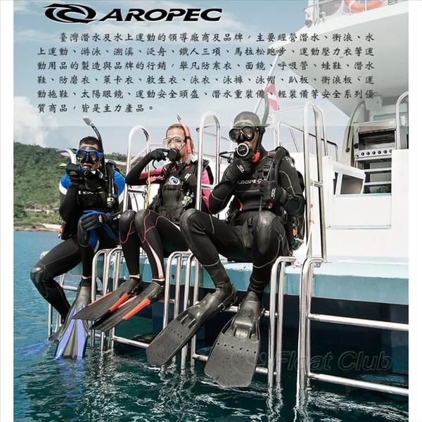 AROPEC 石墨魚鱗布 戶外保暖上衣 Printed Aerosphere (印刷版) 石磨碳纖 原價NT.1350元
