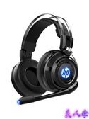頭戴耳機電腦耳機頭戴式電競游戲7.1聲道吃雞有線耳麥帶麥克風