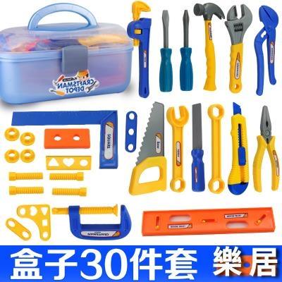 兒童工具箱套裝 修理 維修寶寶電動螺絲刀女孩電鉆過家家玩具男孩JY【快速出貨】