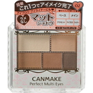 CANMAKE 完美霧面眉影盤 502-02 另售 EXCEL PD Cezanne FANCL DHC