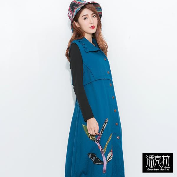 拼布緹花背心洋(藍色)-F【潘克拉】