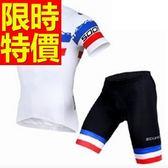 自行車衣 短袖 車褲套裝-透氣排汗吸濕超夯簡單男單車服 56y87[時尚巴黎]
