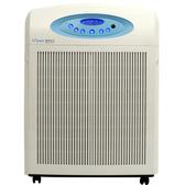 臻淨 Opure  A6  DC電漿殺菌醫療級HEPA空氣清淨機