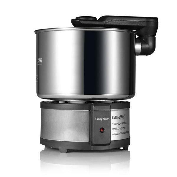 110V電熱水壺杯不銹鋼雙電壓旅行煮鍋迷你電飯嬰兒BB煲 aj8054『小美日記』