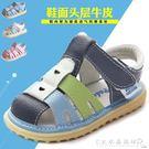 夏季防滑牛皮寶寶涼鞋男包頭女童鞋小童嬰兒涼鞋 公主鞋子2-3-4歲 『七夕好禮』