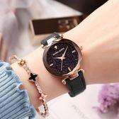日本機芯新款時尚皮帶手錶女學生韓版簡約星空休閑女錶《小師妹》yw129