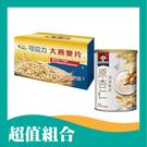 可倍力大燕麥片(單盒)+桂格原杏仁燕麥榖奶(390g/罐)【杏一】