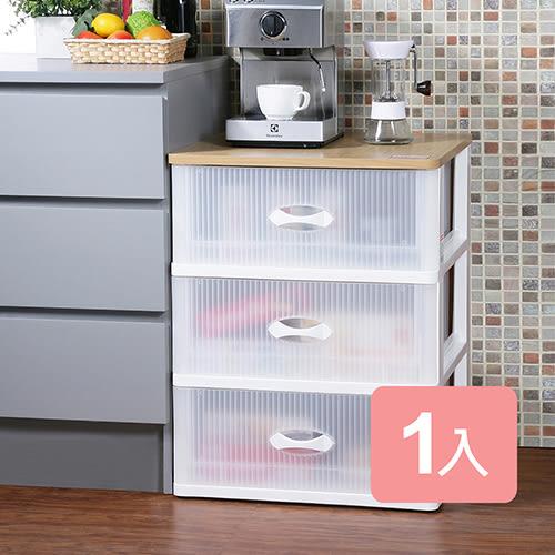 特惠-《真心良品》清雅木頂板加寬3抽收納櫃(附輪)加贈物品盒