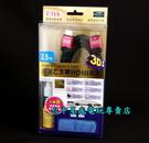 【PS3週邊 可刷卡】☆ Z-TEK 1.4版 HDMI 3D數位影音線 2.5M ☆【支援1080P、4K2K】台中星光電玩