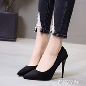 11cm超高跟鞋女細跟性感42大碼44碼胖腳鞋夜店演出道具鞋 『蜜桃時尚』