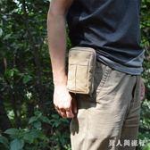 手機腰包 5寸5.8寸跑步運動腰包手機袋男士小包帆布手機掛包小腰包 DR1952【男人與流行】