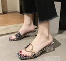 高跟涼鞋 粗跟拖鞋女外穿ins夏季新款透明水晶中跟涼拖鞋氣質【全館免運】