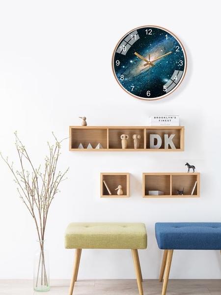 家用時鐘 北歐藝術掛錶現代創意星空掛鐘客廳掛牆石英鐘錶 【免運快出】