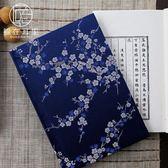 【塵春】原創純手工布藝海墨藍色筆記手賬日記本子文藝古風梅花A5