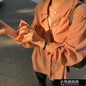 絲滑質感寬鬆天絲襯衫 Z11019   【全館免運】