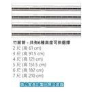 經濟型 波浪架 NO.90615 竹節管 4尺 高121公分