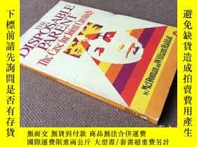 二手書博民逛書店The罕見Disposable Parent: the Case