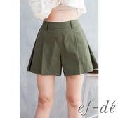 【ef-de】激安 壓摺素色寬短褲裙(綠/藍)