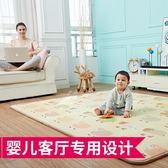 XPE寶寶爬行墊加厚嬰兒客廳爬爬墊家用無味防潮游戲兒童墊子地墊梗豆物語
