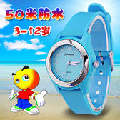 兒童手錶男孩女孩防水韓國3-12歲小學生手錶電子錶小孩手錶石英錶
