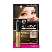 KISSME眉彩膏R03深棕色【康是美】