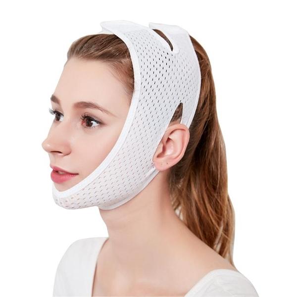 日本透氣神器提拉緊致V臉面罩雙下巴提升瓜子臉睡眠繃帶面雕